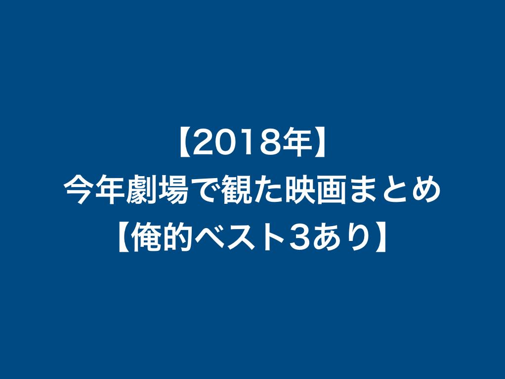 f:id:gogogongon:20181230011555p:plain