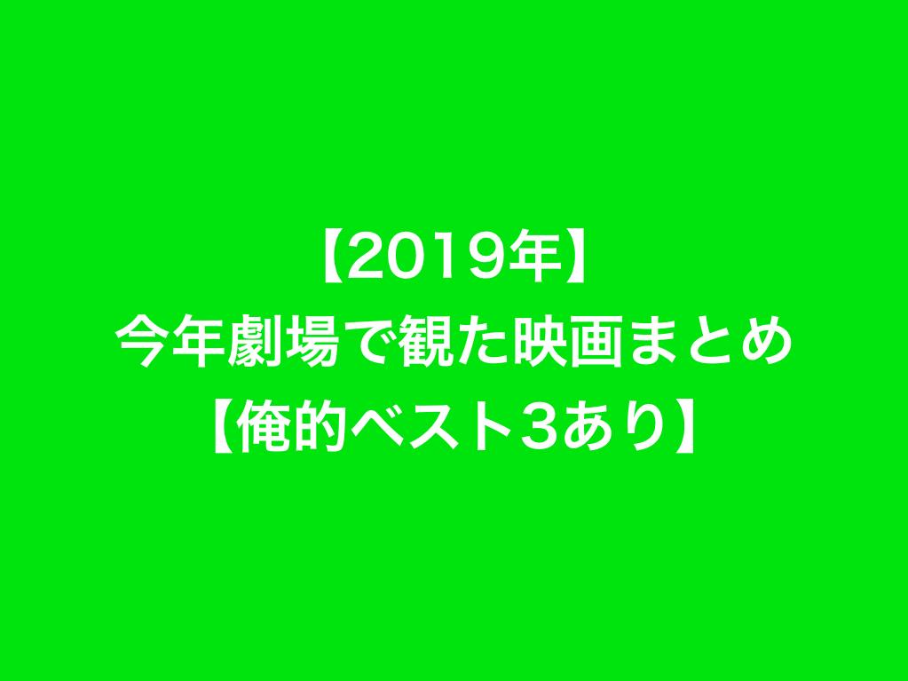 f:id:gogogongon:20191231225612p:plain