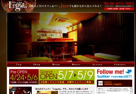 f:id:gogokeiji:20100507231102j:image