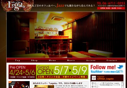 f:id:gogokeiji:20101123123202j:image