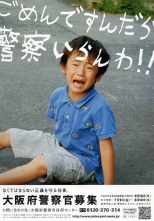 f:id:gogokeiji:20120408100349j:image