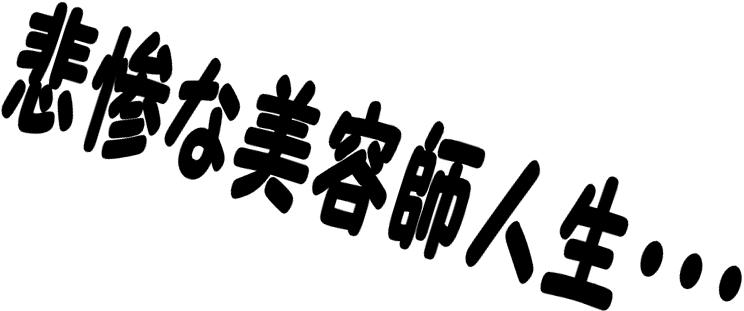 f:id:gogoman:20160918021358p:plain