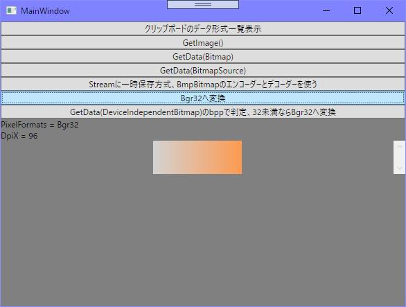 f:id:gogowaten:20191112161943p:plain