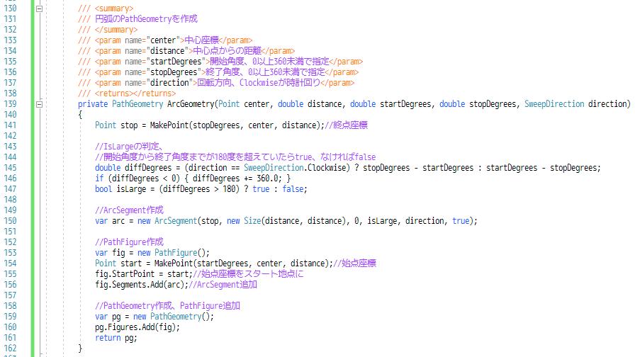 f:id:gogowaten:20191214103744p:plain