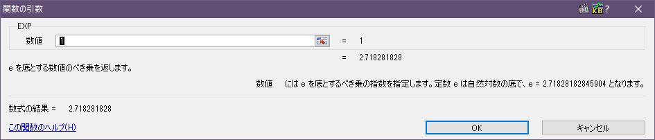 f:id:gogowaten:20191214115345p:plain
