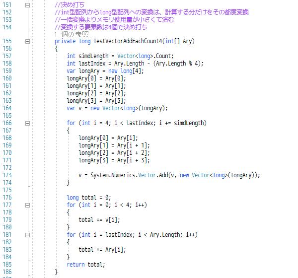 f:id:gogowaten:20200206200126p:plain