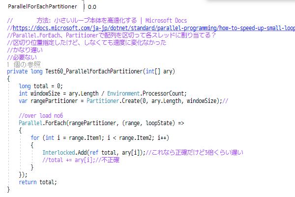 f:id:gogowaten:20200208164828p:plain