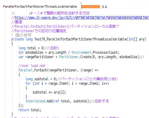 f:id:gogowaten:20200208171548p:plain