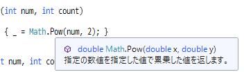f:id:gogowaten:20200218103950p:plain