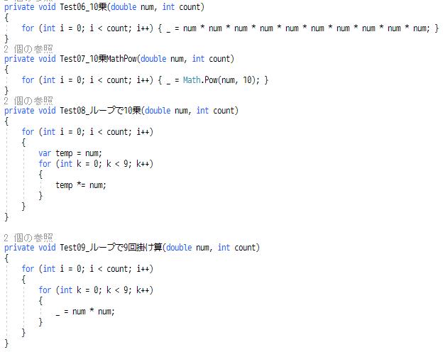 f:id:gogowaten:20200218105810p:plain