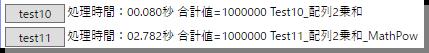 f:id:gogowaten:20200218110854p:plain