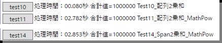 f:id:gogowaten:20200218112643p:plain