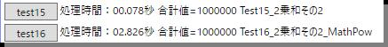 f:id:gogowaten:20200218112835p:plain