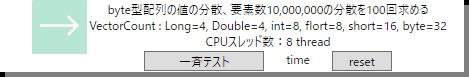 f:id:gogowaten:20200219121629p:plain