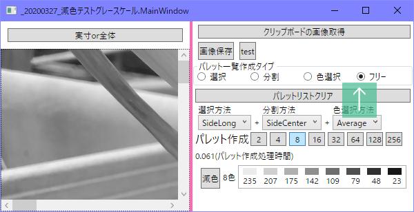 f:id:gogowaten:20200329143044p:plain