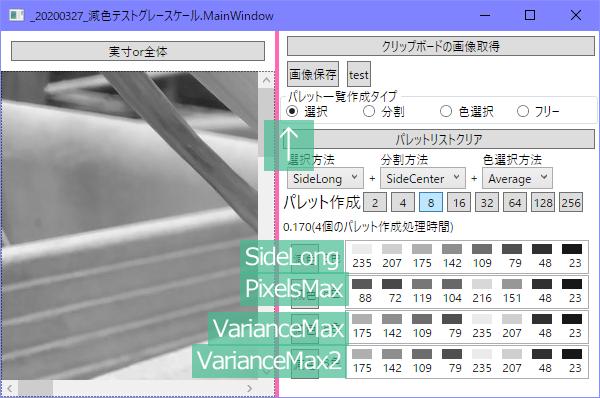 f:id:gogowaten:20200329143612p:plain