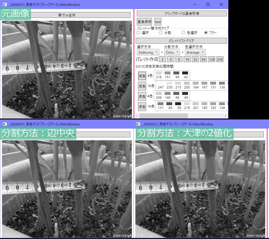 f:id:gogowaten:20200329151645p:plain