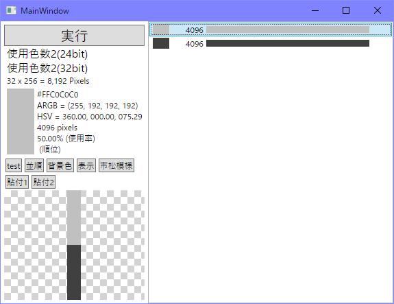 f:id:gogowaten:20200329154006p:plain