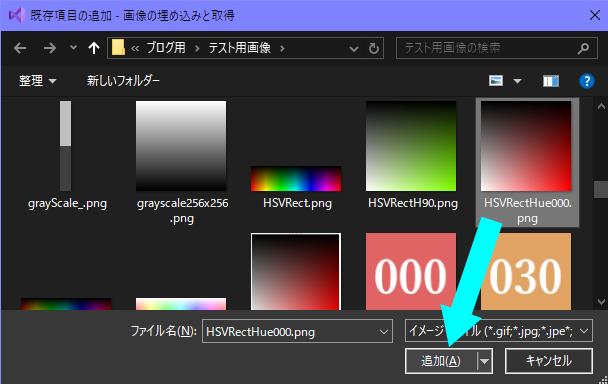f:id:gogowaten:20200402202947p:plain