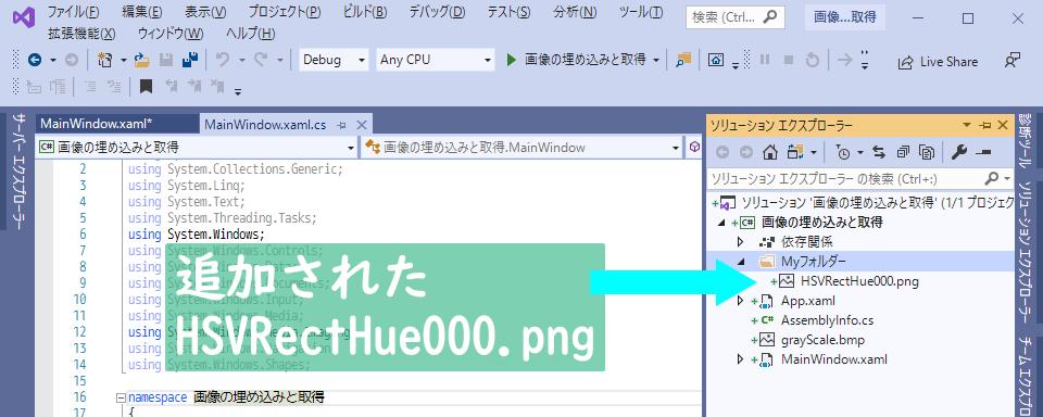 f:id:gogowaten:20200402203035p:plain