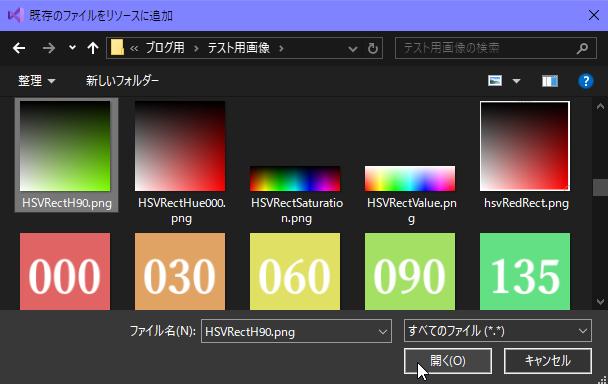 f:id:gogowaten:20200402210242p:plain