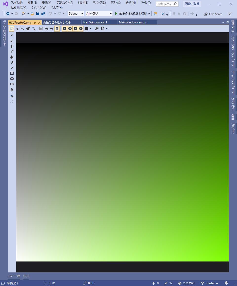 f:id:gogowaten:20200402212415p:plain
