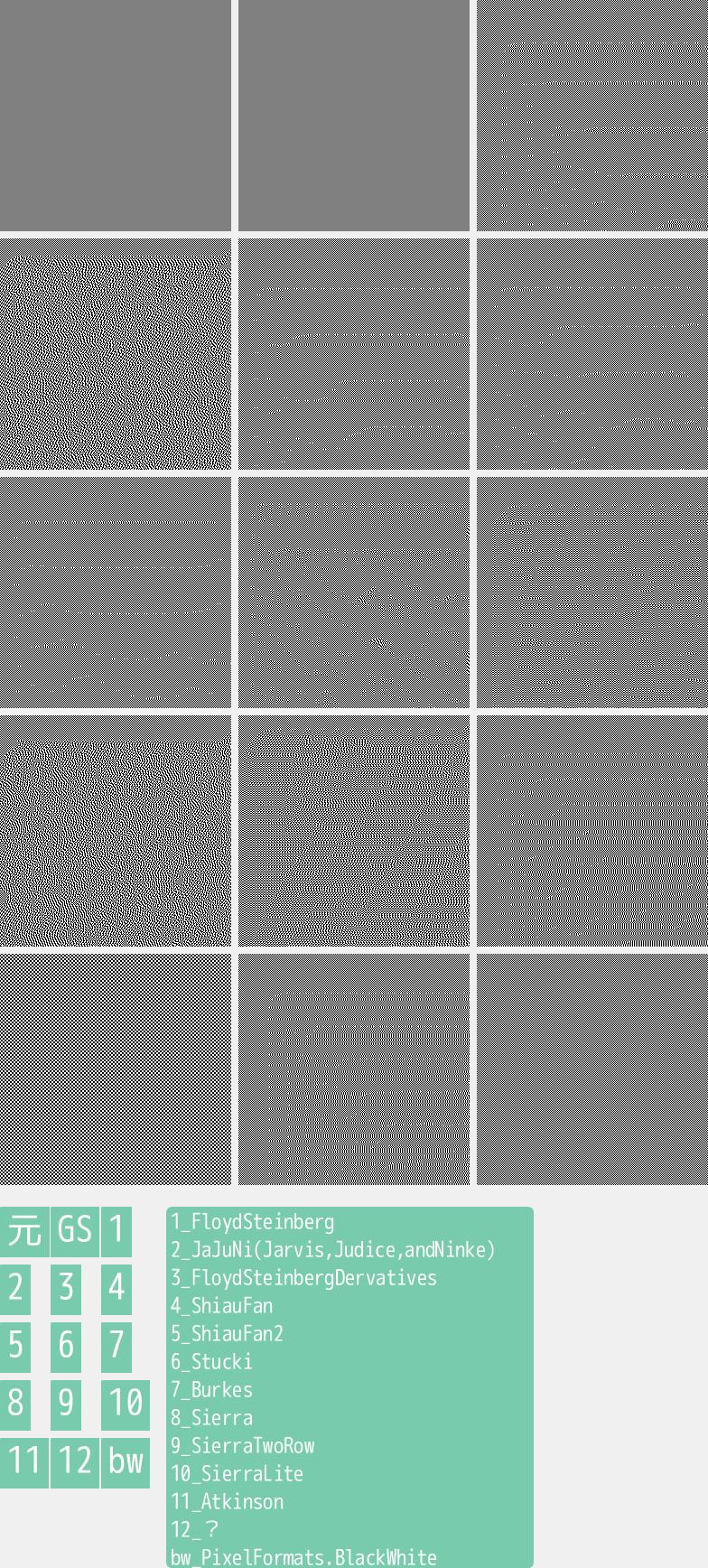 f:id:gogowaten:20200403125714p:plain