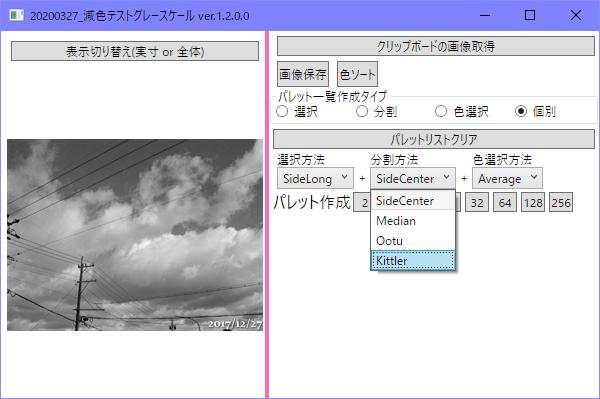 f:id:gogowaten:20200417125030p:plain