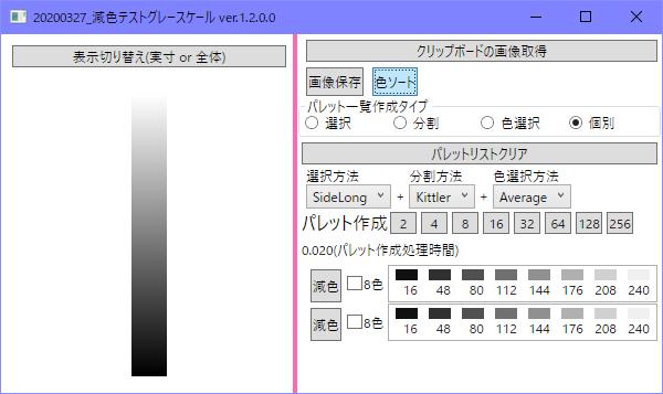 f:id:gogowaten:20200417133218p:plain