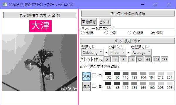 f:id:gogowaten:20200417133759p:plain