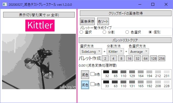 f:id:gogowaten:20200417133810p:plain