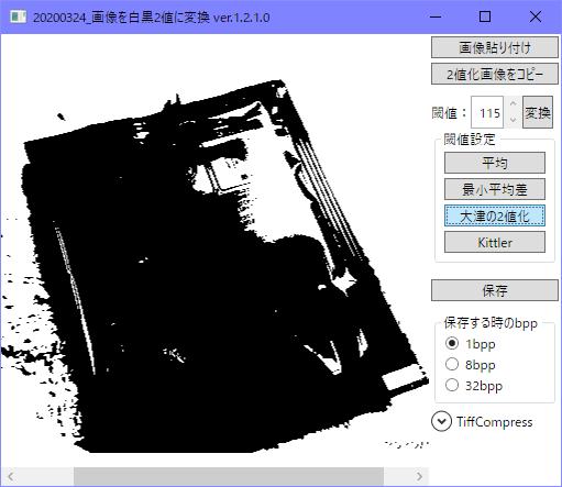 f:id:gogowaten:20200421185028p:plain