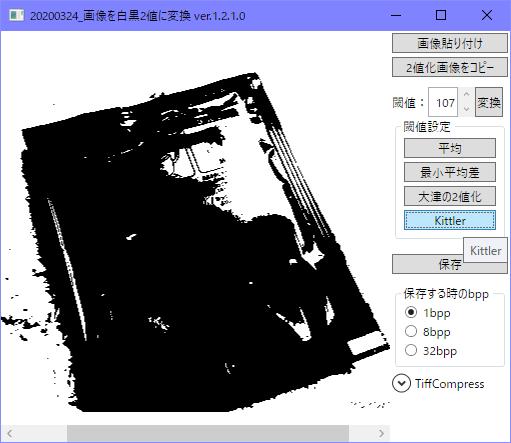 f:id:gogowaten:20200421185111p:plain