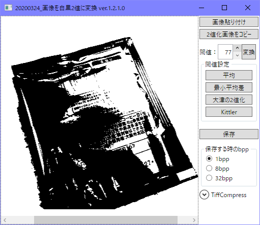 f:id:gogowaten:20200421185332p:plain
