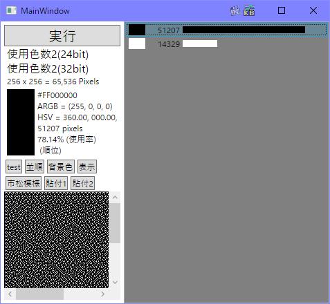 f:id:gogowaten:20200506133951p:plain