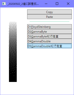 f:id:gogowaten:20200506140450p:plain