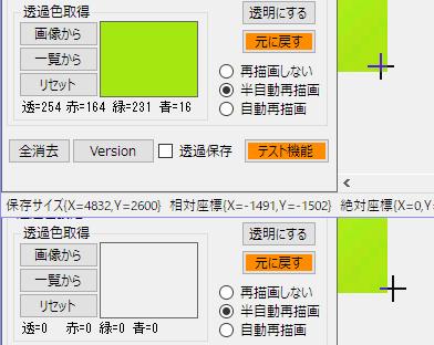 f:id:gogowaten:20210416152327p:plain