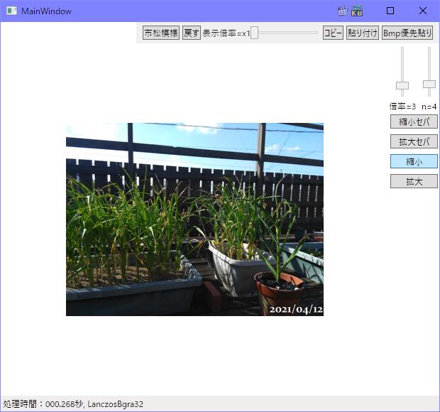 f:id:gogowaten:20210506094620p:plain