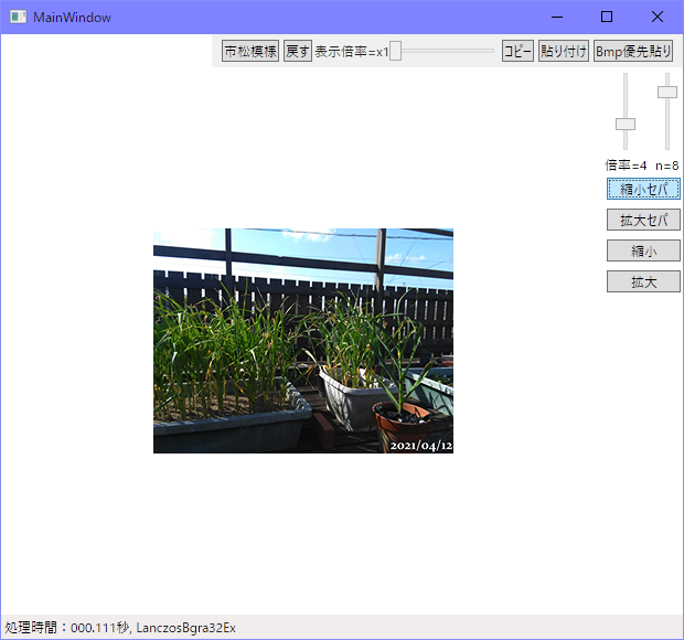 f:id:gogowaten:20210506115853p:plain
