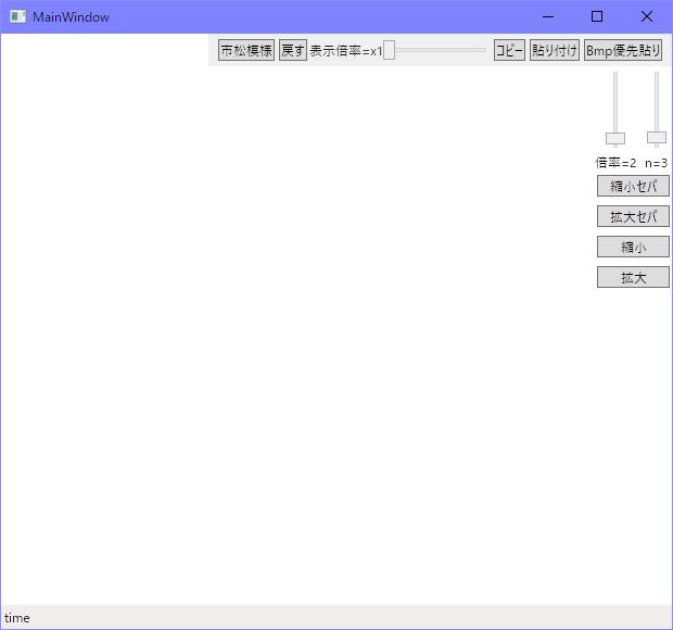 f:id:gogowaten:20210506145548p:plain