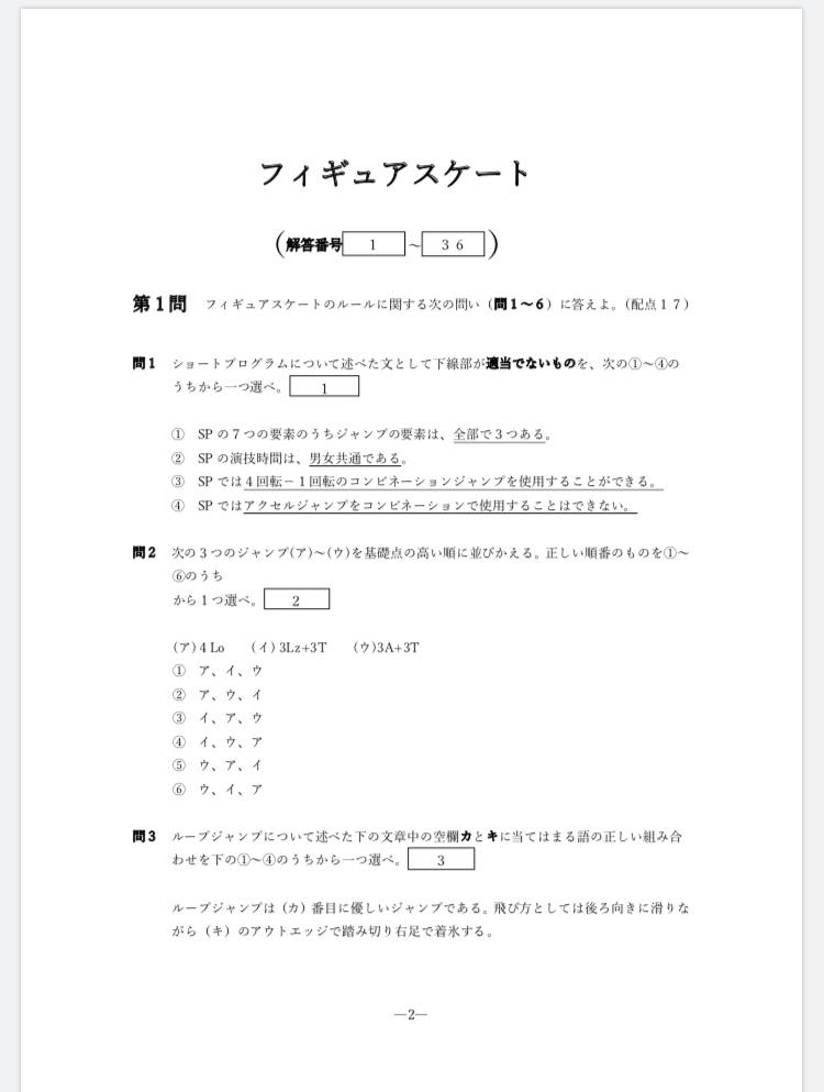 f:id:gogoyuzu:20190520015356j:plain