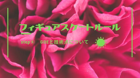 f:id:gogoyuzu:20190801024321p:plain