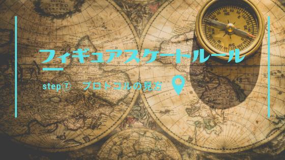 f:id:gogoyuzu:20190801025319p:plain