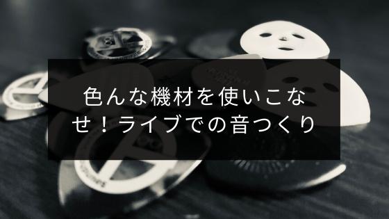 f:id:goh1090:20200417001502p:plain