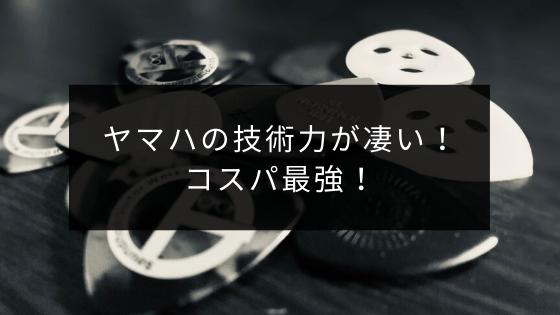 f:id:goh1090:20200417002059p:plain