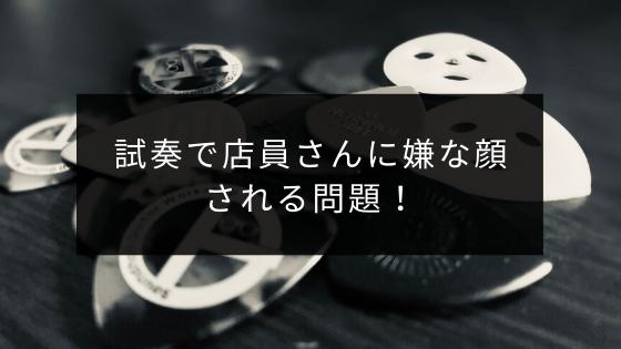 f:id:goh1090:20200419001355p:plain