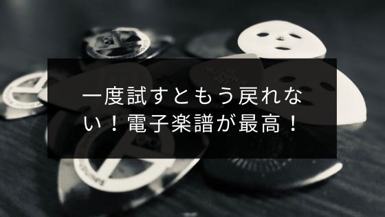 f:id:goh1090:20200419003014p:plain