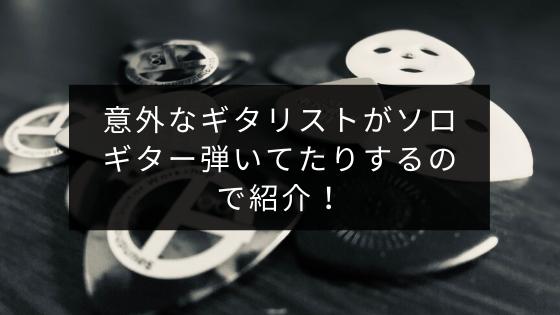 f:id:goh1090:20200419010426p:plain