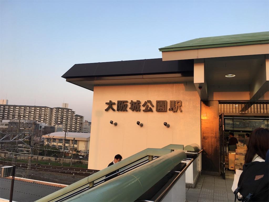 f:id:gohan_omori:20170414222844j:image