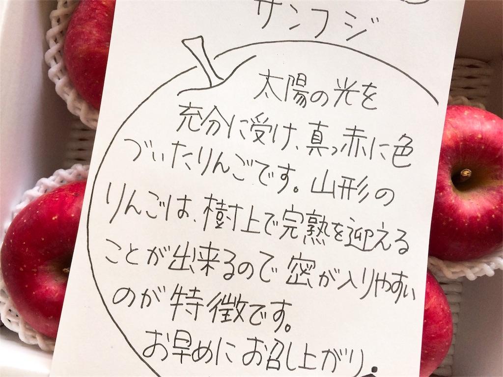 f:id:gohandekitayo:20181210120543j:plain